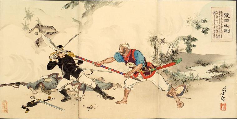 """""""Captain Awata"""" by Mizuno Toshikata, 1895"""