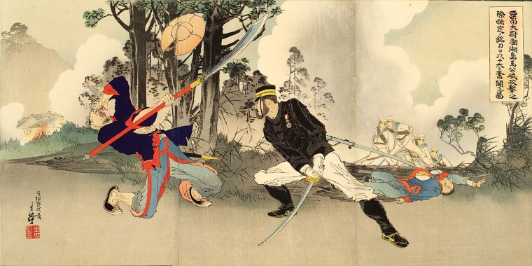 """Picture of Captain Awata, Who Fights Furiously with His Celebrated Sword in the Assault on Magongcheng"